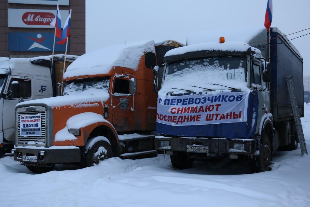Chimki_Trucks_uw